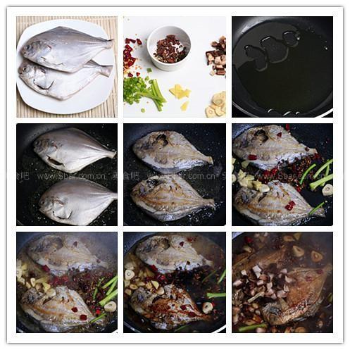 中秋家宴八道鱼