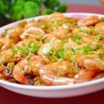 蒜蓉粉蒸虾(清蒸菜菜谱)