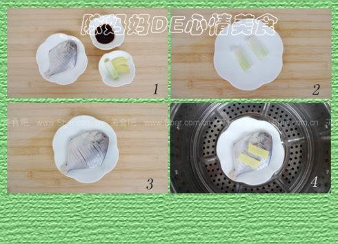 清蒸鳕鱼(清蒸菜鲳鱼)菜谱清蒸如何做图片