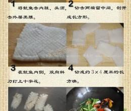 五彩鱿鱼花