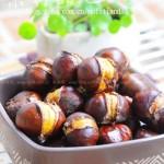 蜂蜜烤板栗(自制零食菜谱)