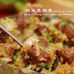 糯米蒸排骨(清蒸菜菜谱)
