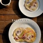 果干奶香苹果小煎饼(10分钟早餐菜谱)