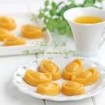 黄金元宝糯米糍(中式点心菜谱)