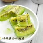 两种干净利落的猕猴桃吃法(生活菜谱)