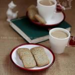 黑芝麻酥餅和奶茶(潤燥烏發菜譜)