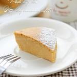焦糖芝士蛋糕(早餐菜谱)