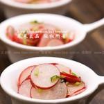 炝拌小水萝卜(凉菜菜谱)