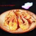 盐酥虾(草虾宴客菜菜谱)