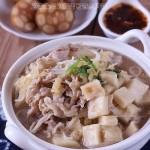 东北版快手羊肉泡馍(早餐菜谱)