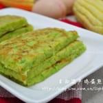 西葫芦鸡蛋煎饼(早餐菜谱)