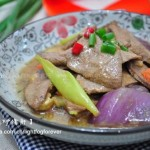 洋蔥爆炒豬肝(葷菜菜譜)