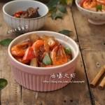 油爆大蝦(海鮮菜譜)