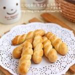 自制蜂蜜小麻花(零食菜谱)