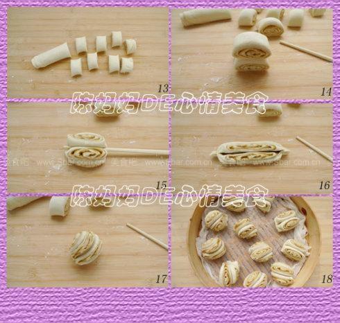 芝麻酱花卷