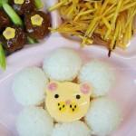 可爱的小狮子饭团餐(爱心便当菜谱)