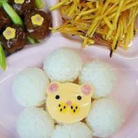 可爱的小狮子饭团餐