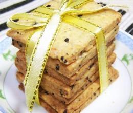 自制海苔肉松饼干