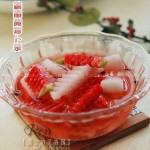 糖醋腌萝卜条(凉菜菜谱)