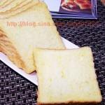 香橙吐司(早餐菜譜)