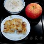 煎萝卜糕(早餐菜谱)