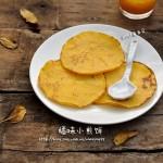 橘味小煎饼和自制橘味茶(10分钟早餐菜谱)