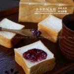 纯奶吐司(早餐菜谱)