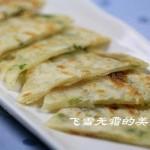 葱油饼(早餐菜谱)