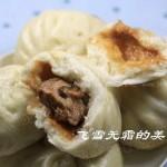 排骨香菇包(早餐菜谱)