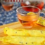 自制黑芝麻椰香蛋卷(零食菜谱)