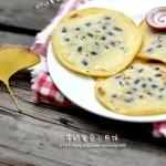 牛奶蜜豆小煎饼(10分钟早餐菜谱)