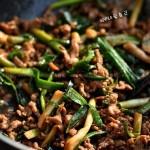 大蒜炒牛肉(葷菜菜譜)