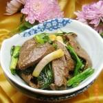 青蒜炒羊肝(荤菜菜谱)