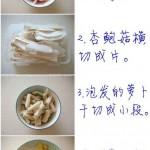 干锅萝卜杏鲍菇(素菜菜谱)