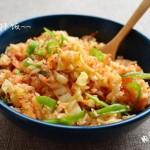 泡菜拌饭(花样主食菜谱)