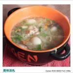 美味汤丸(早餐菜谱)