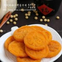 电饼铛香煎南瓜饼