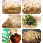 菠菜炒牛蒡(素菜菜譜)