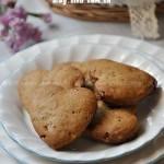 自制红糖核桃饼干(零食菜谱)