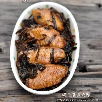 梅干菜蒸鸡翅