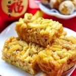 自制萨其玛(春节零食菜谱)