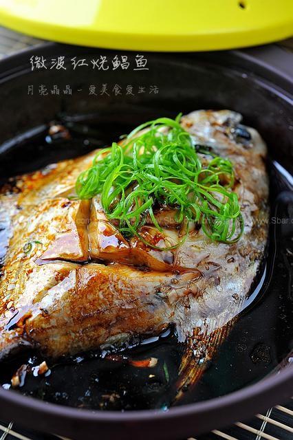 菜品红烧做法(微波炉步骤)的菜谱微波v菜品数字的鲳鱼图片