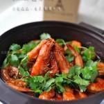 微波番茄虾 (微波炉菜谱)