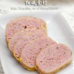自制健康午餐肉(凉菜菜谱)
