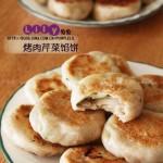烤肉芹菜馅饼(早餐菜谱)