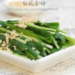 蒸韭菜(春季养生菜谱)