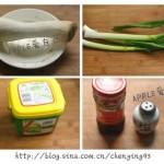 蒜香杏鲍菇 (上班族10分钟超级下饭的便当菜谱)