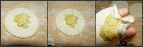 黄米石榴包