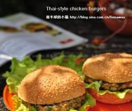泰式鸡腿堡