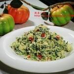 懒豆腐(素菜菜谱)